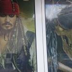 Пиратска зала в Пловдив