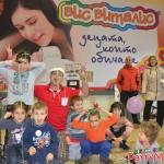 детско парти в магазин Вис Виталис Пловдив