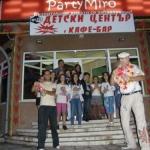 откриване на детски център ПартиМиро