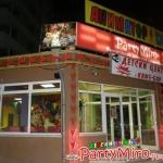 детски център ПартиМиро